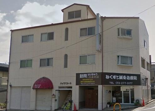 ぜひ、ご内覧ください。大阪府堺市中区深井北町
