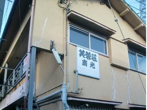 お得な家賃が魅力です。大阪府堺市北区百舌鳥赤畑町4丁