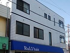 暮らしやすい静かな住宅地域です。大阪府堺市北区蔵前町1丁